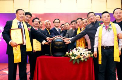 Chairman of Runtai Co., Ltd. was elected as the first president of Taizhou Alumni Association of Huashang College